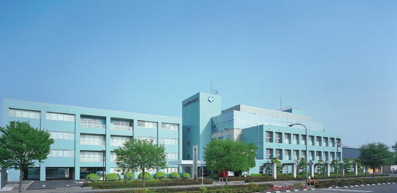 医療法人 小金井中央病院